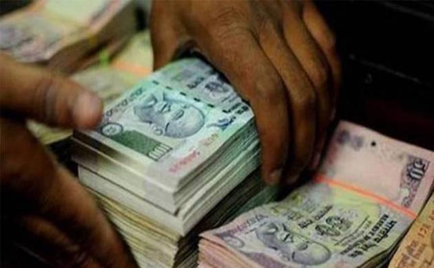 Big Blow To Tax evasion amnesty scheme 21k people disclose Rs 4,900 cr black money under PMGKY - News Nation