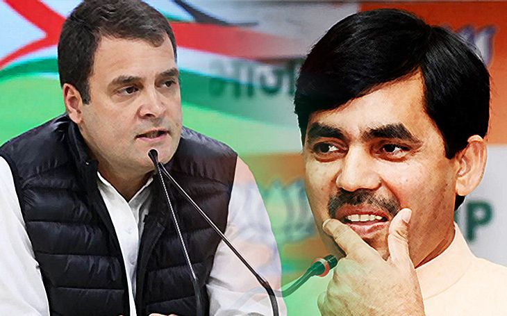 BJP Spokesperson Shahnawaz Hussain attacks on rahul Gandhi tweet ...