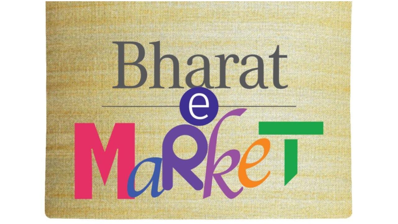 CAIT Will Launch Bharat E Market Mobile App On 11 March 2021 To Compete  With e-commerce companies-ई कॉमर्स कंपनियों को टक्कर देने के लिए कैट 11  मार्च को लॉन्च करेगा Bharat E