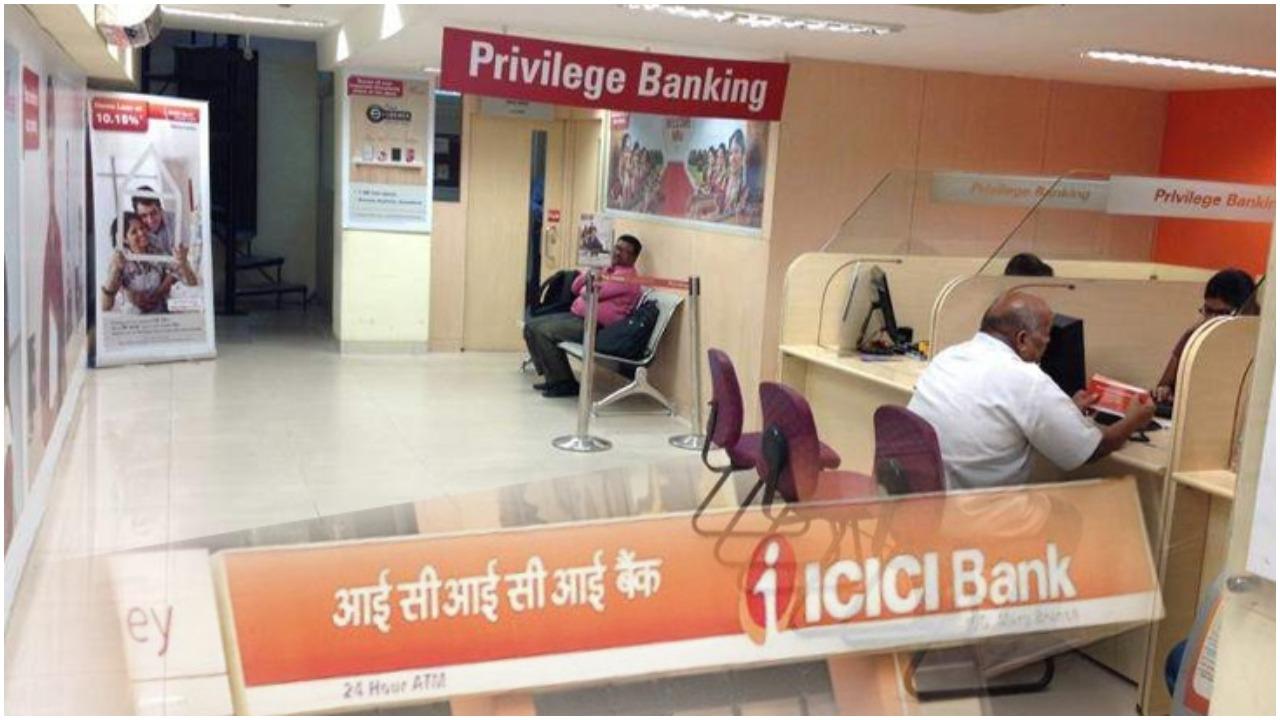 ICICI Bank Q4 Results-ICICI Bank Profit Up By 260 Percent, Interest Income  Also Increases-ICICI Bank का मुनाफा 260 फीसदी से ज्यादा बढ़ा, ब्याज आय में  भी बढ़ोतरी - News Nation