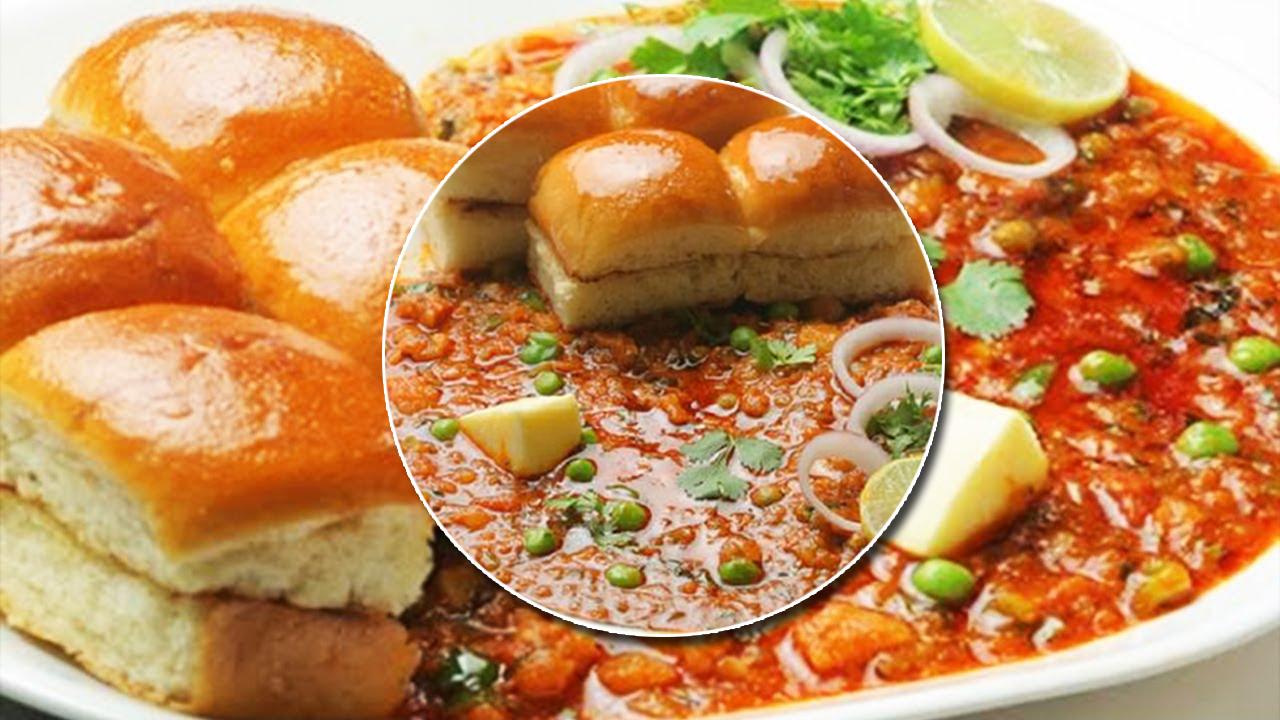 Pav Bhaji Recipe: घर में इस तरह से बनाएं मुंबई स्टाइल 'पाव भाजी'