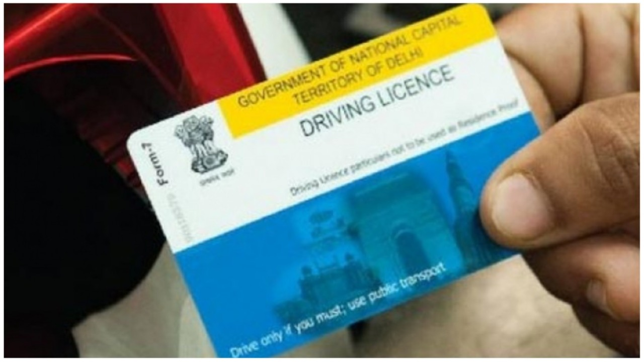 Driving License Will Be Made Without Giving Driving Test In RTO, New Rules  Will Be applicable From Today 1 July 2021 - RTO में बगैर ड्राइविंग टेस्ट  दिए बिना बन जाएगा ड्राइविंग