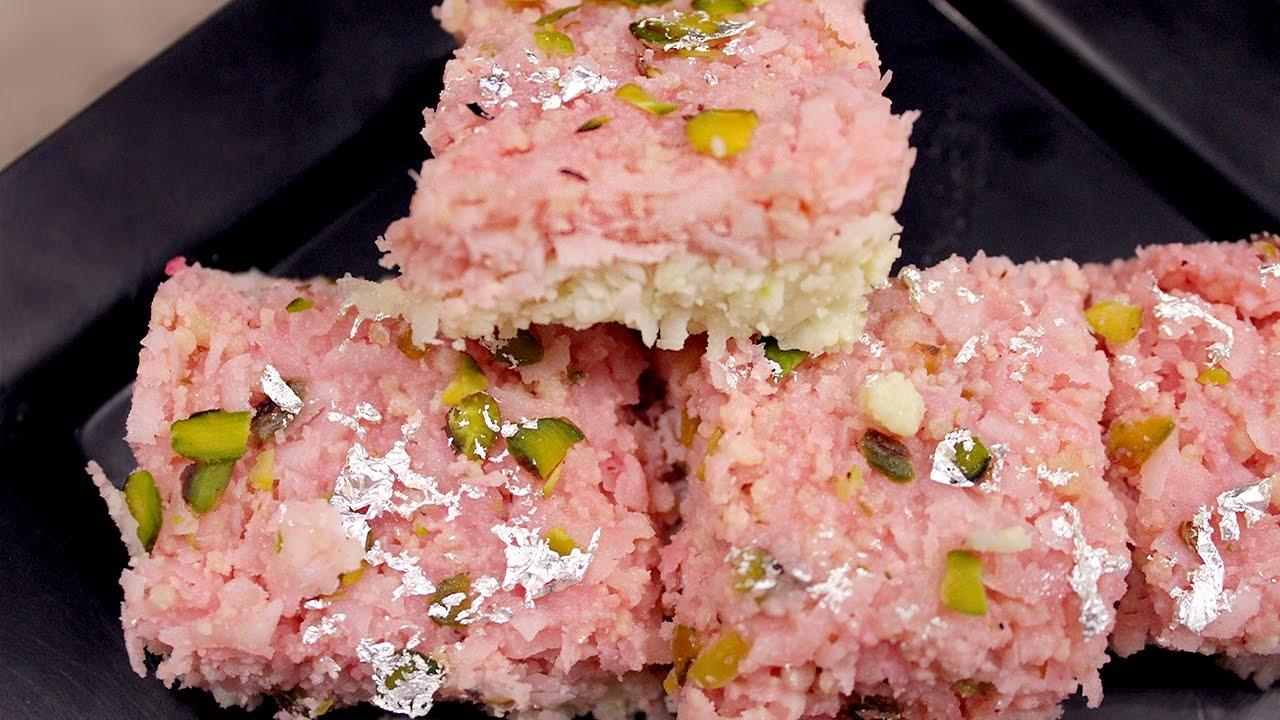 बहुत खा ली लड्डू और रसगुल्ले की मिठाई, आज जरा ये बर्फी कर लें ट्राई