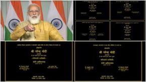 live update Prime Minister Narendra Modi will give Diwali gift to Varanasi  to start many schemes,काशी को दिवाली गिफ्ट, PM बोले- सब महादेव की कृपा से  हो रहा है - News Nation